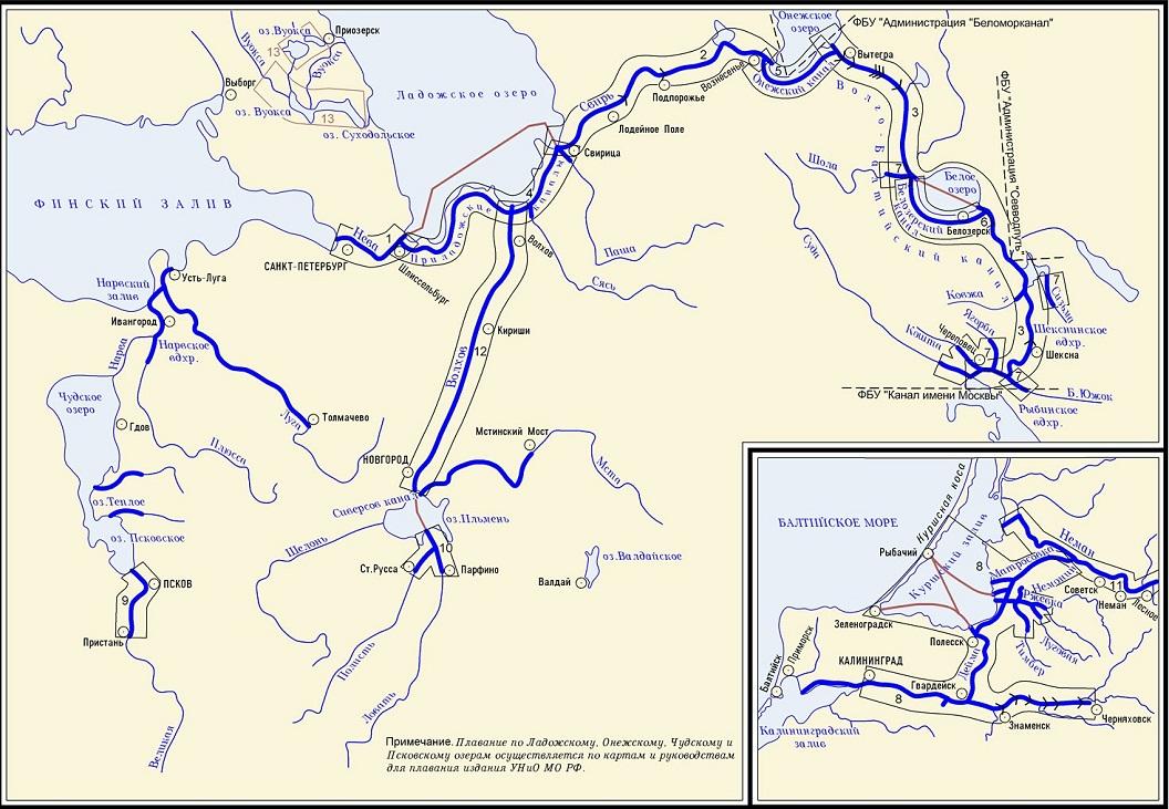Внутренние водные пути доклад 1242