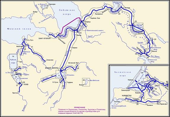 Схема водных путей азово-донского бассейна